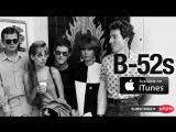 The B-52s - Love Shack
