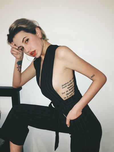 Лена Павельева