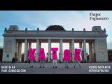 Стрит-арт Каток в Парке Горького
