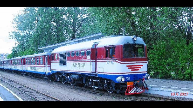 Детская железная дорога (автор - Семёнова Людмила, Санкт-Петербург, июнь 2017 г.)