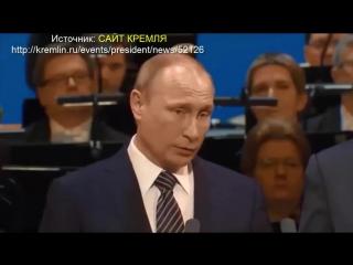 Конфуз Двойник Путина не попал в фонограмму 07 11 2016(720p)