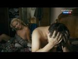 Утром в постели - Оксана Скакун голая в сериале