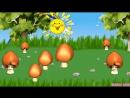 Весёлые грибочки - Физминутка