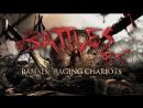 Рамзес. Грозные колесницы. Великие сражения древности. 7 серия.