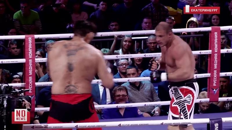 Иван Штырков vs Антонио Сильва- Ivan Shtyrkov vs Antonio Silva