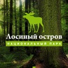 """ФГБУ Национальный парк """"Лосиный остров"""""""