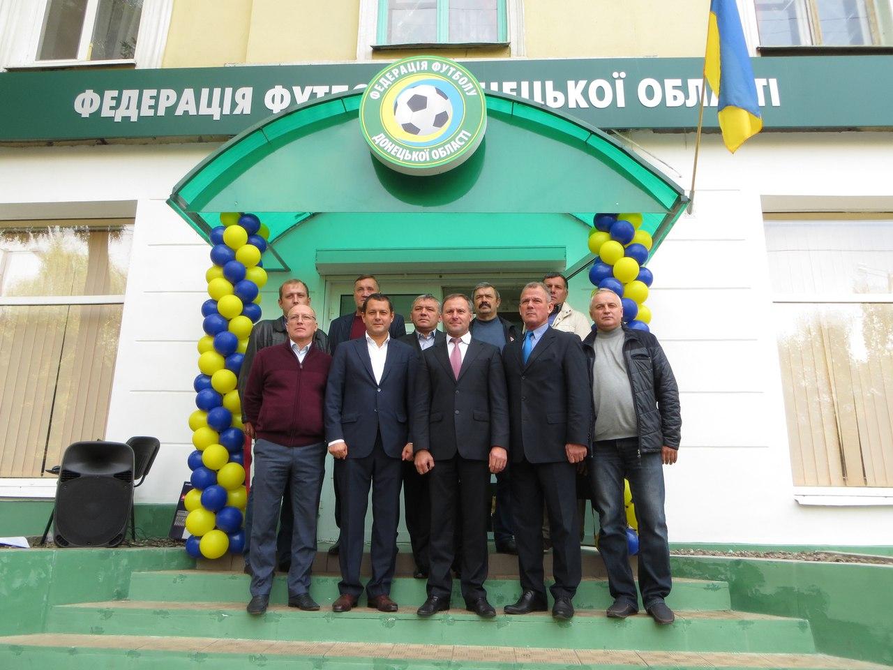 Как открывали новый офис в Краматорске.