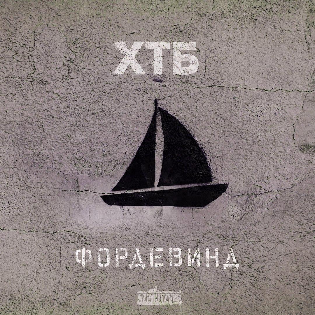 Харьковский RAP