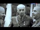 Рассекреченная история - Варшавская трагедия Восстание 1944 года! 16.06.2017