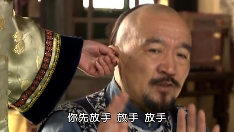 Ear pull 神医喜来乐