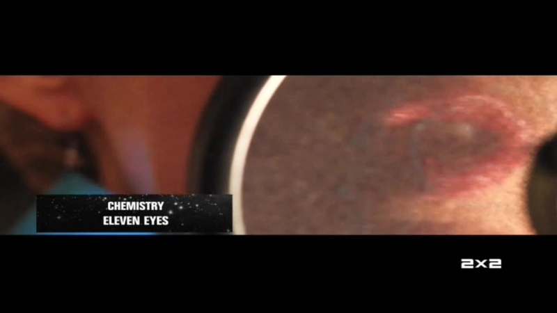 Chemistry - Eleven Eyes [2x2]