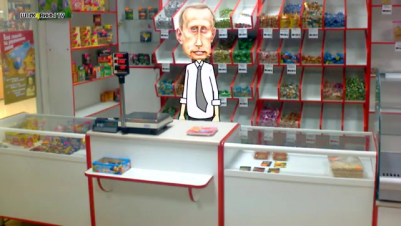 Поздравление президента Путина В.В. С днём торговли!
