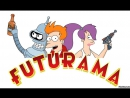 Футурама: Большой куш Бендера (2007) Futurama: Bender's Big Score