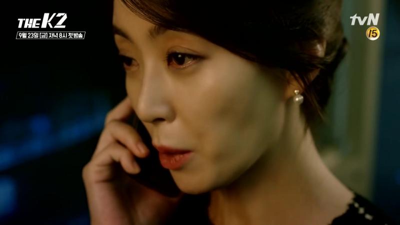 THE K2 송윤아 V.S 지창욱, 기싸움의 시작_tvN [THE K2] 160923 EP.1