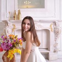 Екатерина Чепелова