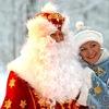 Дед Мороз и Снегурочка Санкт-Петербург
