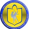 Київське державне хореографічне училище