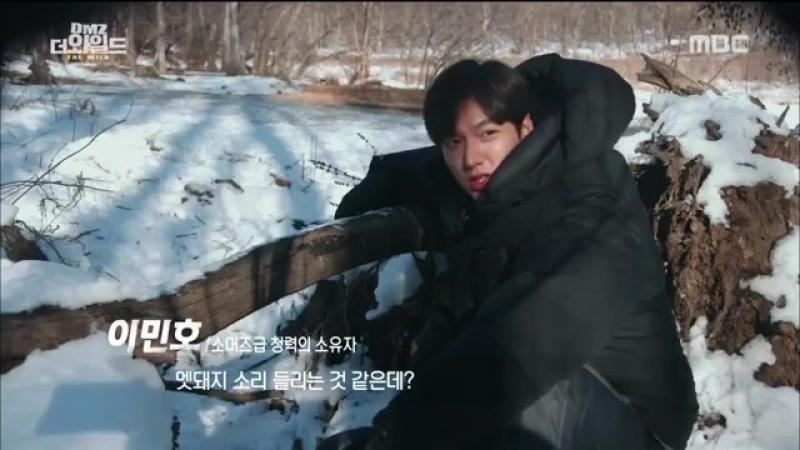 Документальный фильм MBC