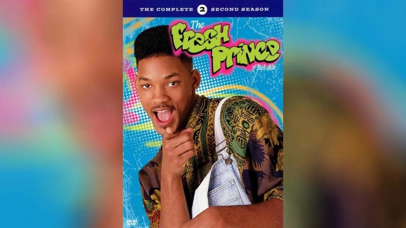 Принц из Беверли-Хиллз (1990