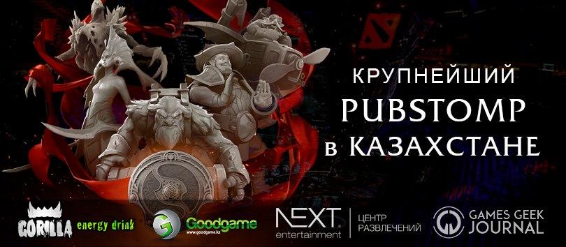 Крупнейший PUBSTOMP в Казахстане и гранд финал The International 2016