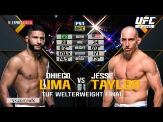 The Ultimate Fighter 25 Диего Лима vs Джейссе Тэйлор полный бой