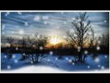Юрий Тарасов - Мороз узор рисует на стекле
