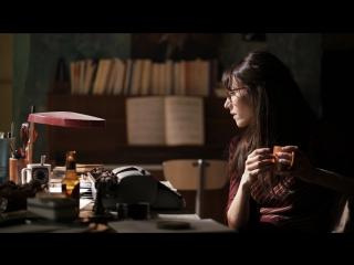 Он и Она | В кино с 15 июня 2017 | Тизер 2/3