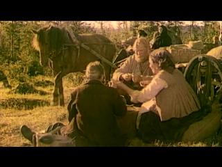 «Тени исчезают в полдень»  (1971 - 1973) 2-я серия: «Пришлые люди»