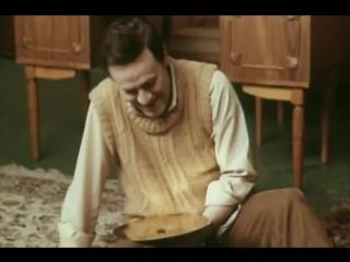 «Скандальное происшествие в Брикмилле» (1980)