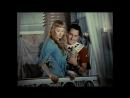 Две ночи с Клеопатрой 1954