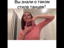 Этот стиль называется фингер тат 😍 Как вам? 🤔🥊 Казань 23.07.2017
