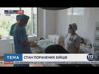 В Харьковский военный госпиталь за выходные доставили 20 бойцов