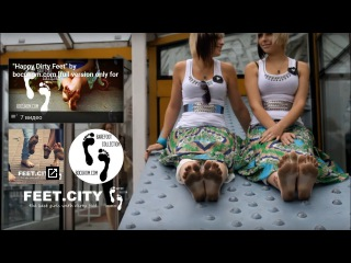 Barefoot Twins Sisters and The City #4 👣 BY FEET.CITY