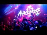 Anacondaz - Я лучше дома посижу (Киев 23.03.17)