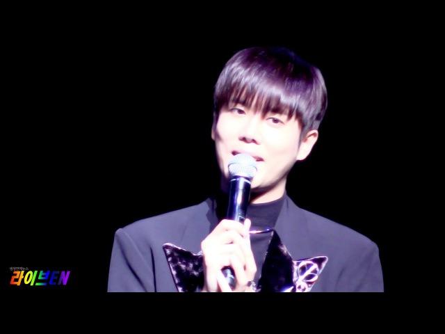 [Live영상] 김규종, SS501 활동 항상 바라고 있어. 언젠가 김현중과 함께 할 것 (SS301 쇼5