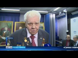 Выставка заслуженного геолога открылась в Тюменской областной думе