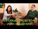 IISuperwomanII Проблемы и их решение с Биллом Гейтсом Русская озвучка