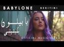 BABYLONE Bekitini Official Music video بابيلون _ بكيتيني _ الفيديو كليب الرس 1605
