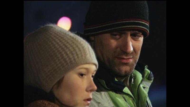 Диван для одинокого мужчины (2012) мелодрама 01 часть