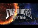 Космические пираты: Приключения Сайбер Рэйна | Трейлер | 2016 Братья Стояловы Brothers Stoyalovy