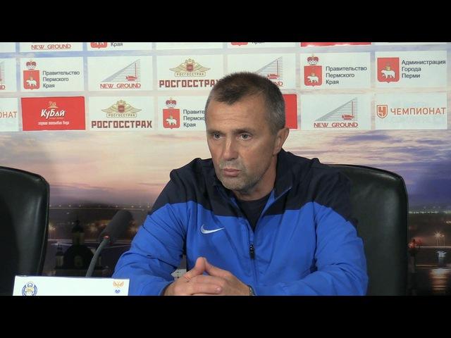 Послематчевая пресс-конференция Звезда 2005-Рязань ВДВ - 24.09.2016