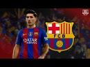 Hector Bellerin - Welcome to Barcelona? - 2017 (HD)