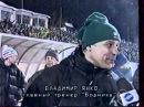 11 03 2000 Скандальное интервью Владимира Янко avi
