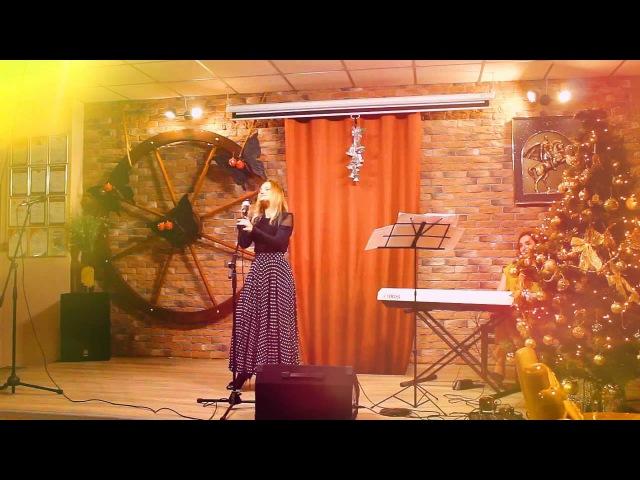 Dina Minko - My Funny Valentine (cover Sarah Vaughan)