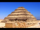 Пирамида Джосера Саккара Египет Pyramid of Djoser Saqqara Egypt