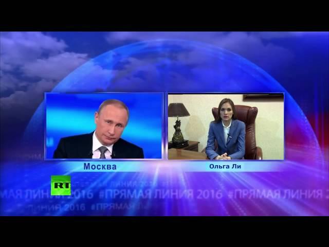 Путина жестко раскрыли в прямом эфире 3 (монтаж)