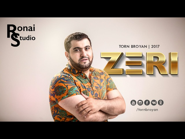TORN BROYAN Zeri Zeri (Official Audio)