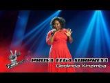 Deolinda Kinzimba - Prova Cega Surpresa -