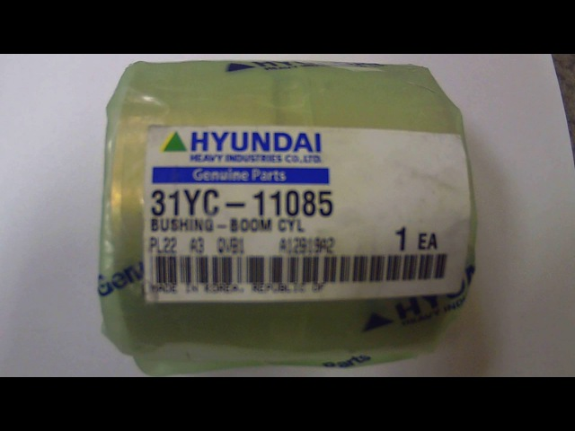 31YC-11085 Втулка пальца стрелы Hyundai R170W-7