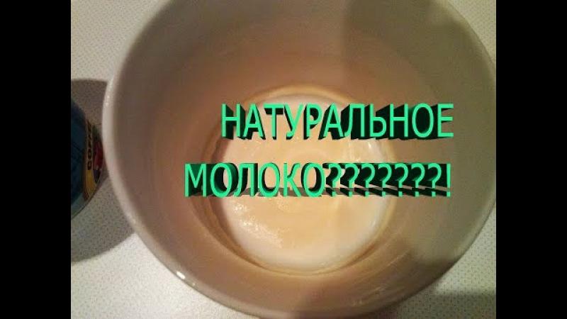 Как отличить натуральное молоко от ненатурального-как проверить молоко